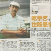 scan0004-(2)
