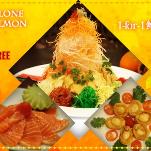 1-for-1 Yusheng Takeaway Promo Artwork_v2